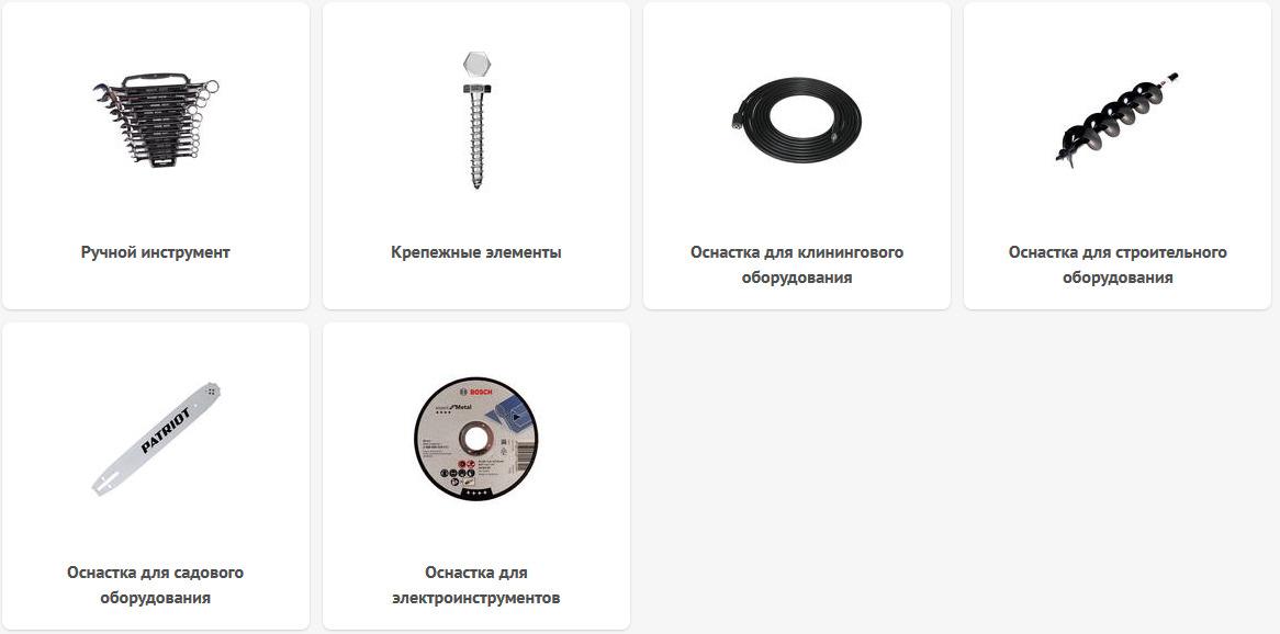 Ручной инструмент и оснастка в Технопоинт