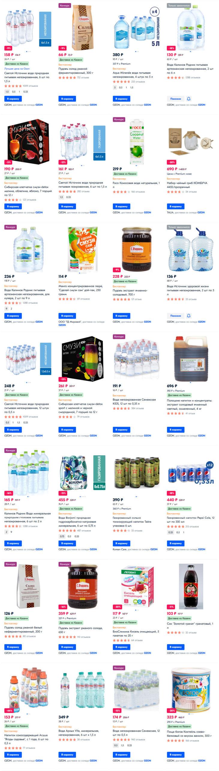 Соки, воды, напитки в Озон