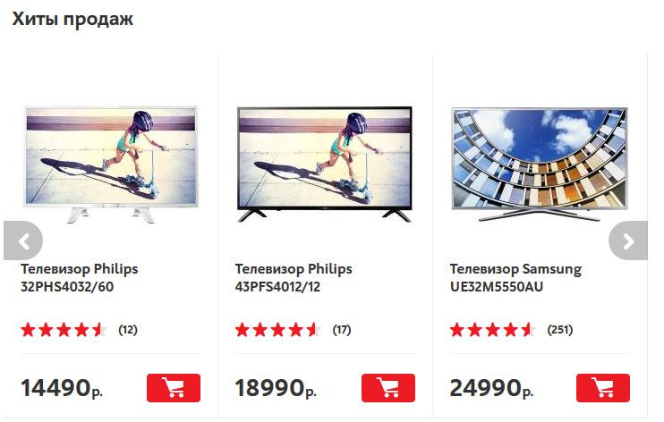 Телевизоры 1 в М.Видео 1